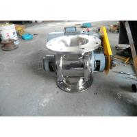 Quality Round Or Square Rotary Airlock Valve Casting Material  Reducing Motor for sale