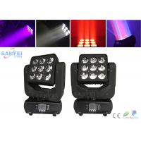 Buy Dmx Control LED 9pcs* 12W  Matrix Lights Built In Programs Stand Alone Mode at wholesale prices