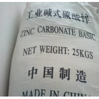 China Zinc Carbonate 57%, basic Zinc Carbonate on sale