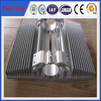 Quality CNC fabrication China factory price aluminum extrusion for sale
