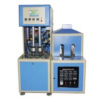 Quality automatic Blow Molding Machine  for juice, vitamin drink for sale
