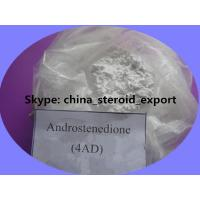 Buy cheap Dietary Supplements Androstenedion Anabolic Steroids Powder from wholesalers