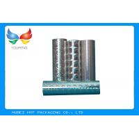 Quality Metallized Laser Bopp Thermal Lamination Film with One Side / Both Side Treated for sale