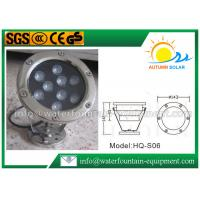 Quality Stainless Steel Inground Pool Lights Waterproof IP68 6W RGB Color Control for sale