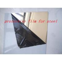 Protective Film for Stainless Steel (QD-904) for sale