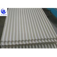 Quality 1130MM Width Pvc Wall Board Toughness Anti Uv Plastic Wall Panels for sale