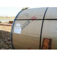 Quality S30403 Stainless Steel Sheet Coils , Grade 304L SS 2B Coils for Petroleum, Boiler for sale