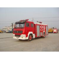 Buy HOWO single row water fire truck at wholesale prices