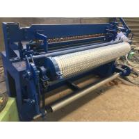 Quality Full Automatic Fence Mesh Welding Machine / Welding Wire Machine CE ISO Listed for sale