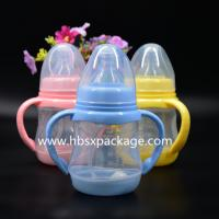 Buy Factory direct supply 42C temperature change color of baby bottle180ml 240ml 300ml at wholesale prices