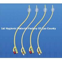 Quality Foley Catheter for sale