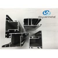 Quality Customized Thickness Casement Aluminium Window Profiles Anodizing Extruded Profiles for sale