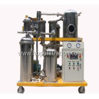Quality Used Fried cooking oil purifier,Vegetable Oil Filtration System and Recycling Machine made of stainless steel material for sale