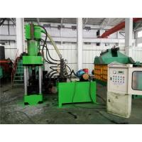 Quality Vibration Free Hydraulic Drive Briquette Machine For Compress Metal Scrap Iron for sale
