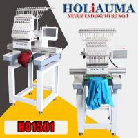 Quality 2018 HOT single head computerized embroidery machine price in india for sale
