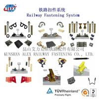Quality Railway Fastener System for Railroad for sale