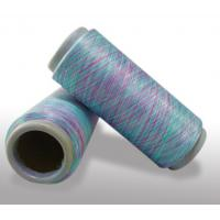 China Fancy Polyester Space Dyed Yarn for Fashion Clothes Seamless