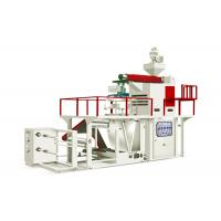 Quality Rotary Die PP Stretch Film Extrusion Machine Output 38-46 Kg/H  Bag Suture Firm FB-G for sale
