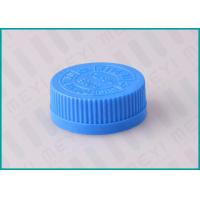 Quality 38/410 Screw Top Plastic Closure CapsAnti - Spill For Pharmaceutical Bottles for sale