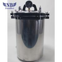 Quality Steam Sterilizer YX-18LM Technical Data Fully Stainless Steel Structure for sale