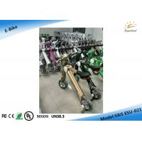 Quality Bluetooth and LED Light Folding E-bicycle Electric Bike for Adult for sale