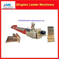 Quality PP PE PVC+wood two layer co-extrusion Wood plastic composites making machine for sale