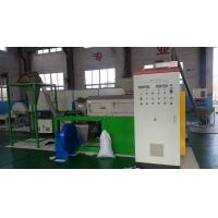 Quality Width 750mm Recycling Granulator Machine Plastic Film Dehumidifying Machine Recycling Granulator Machine for sale