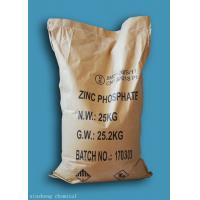 Quality Low Solubility Zinc Phosphate Tetrahydrate Zn3(PO4)2·4H2O For Automotive Anti Rust for sale