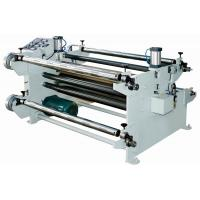 Quality TH-1300 Laminating machine for sale