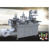 Quality HLD-420 cup cap forming machine for sale