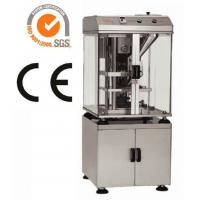 Quality Adjustable Speed Single Punch Tablet Press Machine With Max 25mm Tablet Size for sale