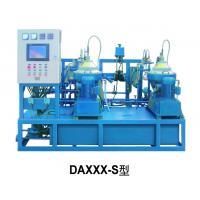China Industrial Manual Discharge Steam 0.45 - 0.7MPa Oil Separator Unit on sale