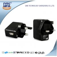 Quality Black UK plug 100-240V 5V 500mA USB Wall Charger with  CE, ROHS for Audio Equipment for sale