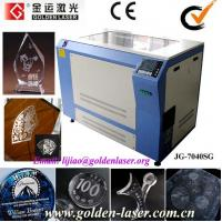 China CO2 Laser Engraving Crystal/Perspex/Glass Equipment on sale