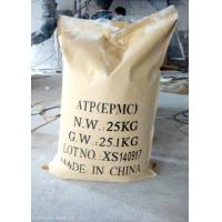 Quality EPMC LOW Pb ATP High Temperature Resistant Materials Anti Corrosive Chemical Auxiliary Agent 13939-25-8 for sale