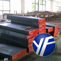Quality H13 Steel,H13 Tool Steel,Hot Die Steel H11 H13 for sale