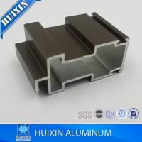 Quality Anodized Aluminum Shapes‎ Aluminum Windows Frames for sale