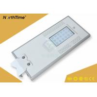 Quality Smart Control 18W Solar Light with 5M Mounting Height 30W solar panel 13AH Lithium Battery for sale