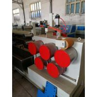 Quality Durable PP Strap Production Line , Packaging Band Production Line For Steel Industry for sale