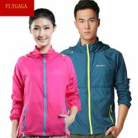 Buy cheap Outdoor Sport Couple UltraThin Sunproof Nylon Skin Clothes from wholesalers