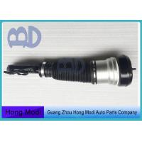 China Electronic Air Suspension Air Adjustable Shock Absorbers 2203202438 2203205113 on sale