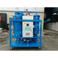 TY Turbine Oil Filtration Plant,vacuum oil purification machine,oil recycling machine for stream turbine,blue color for sale