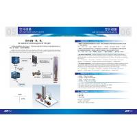 Buy High Capacity Cryogenic Air Gas Separation Plant , Liquid Oxygen Generator at wholesale prices