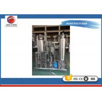 Quality Automatic Carbonated Drinks Production Line Aerated Beverage Mixer 2.6KW 380V / 220V for sale