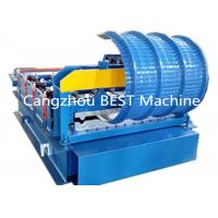 Quality ISO/CE  Corrugated Roofing IBR Wall Sheet Bending Crinping Curve Machine for sale