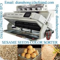 Quality Melon Seed Color Sorting Machine|Seed Sorter ISO, CE certificated for sale