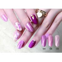 Quality Popular Design Sweet Color Shiny Pink Cat Eye Gel Nail Polish Made in China DZ Nail Gel for sale