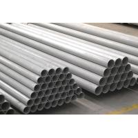 Quality Nickel and Nickel Alloy Steel Tubes ASTM B163 for Condenser and Heat-Exchanger for sale