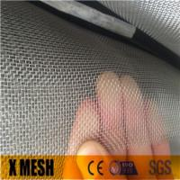 Buy cheap Superior 14 mesh* 0.6mm wire Fire proof insect window screen for Soundproof from wholesalers