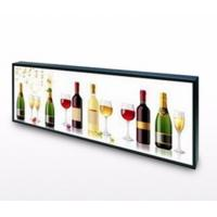 Quality PCAP Touch Screen Ultra Wide Stretched Displays 29'' 700cd/m2 High Brightness for sale